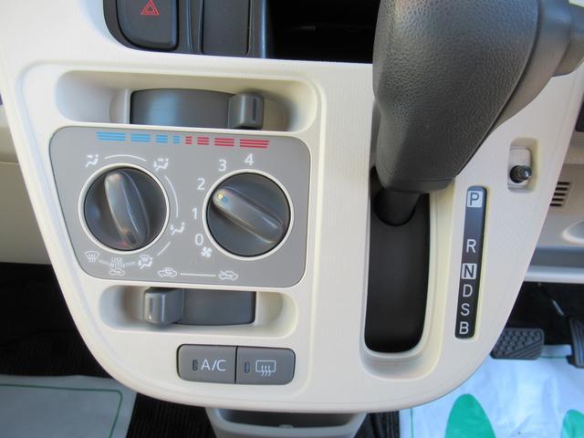 カスタム RS ハイパーSAII 4WD ABS キーレス アイドリングストップ スマートアシスト 横滑防止 衝突安全 純正オーディオ 冬タイヤ積込(14枚目)