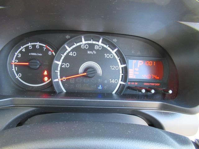 カスタム RS ハイパーSAII 4WD ABS キーレス アイドリングストップ スマートアシスト 横滑防止 衝突安全 純正オーディオ 冬タイヤ積込(17枚目)