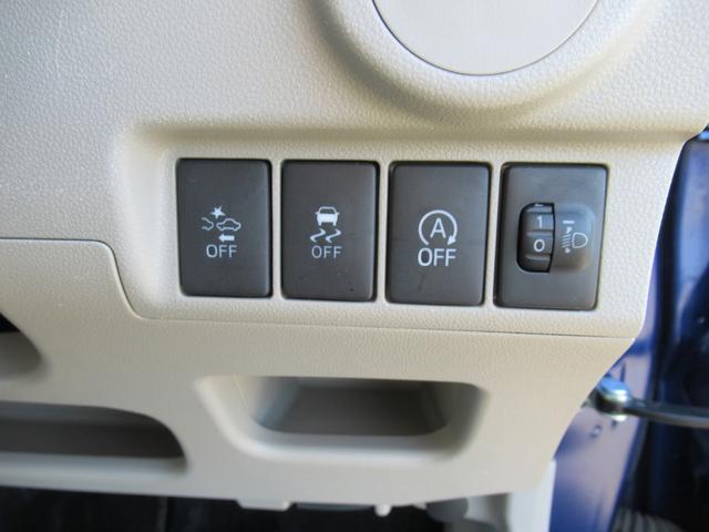 カスタム RS ハイパーSAII 4WD ABS キーレス アイドリングストップ スマートアシスト 横滑防止 衝突安全 純正オーディオ 冬タイヤ積込(21枚目)