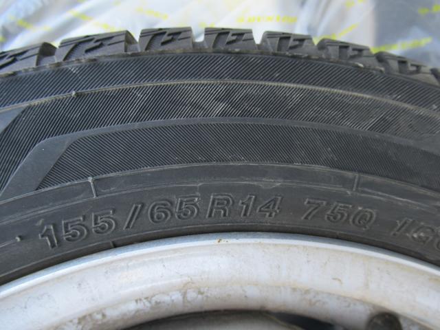 カスタム RS ハイパーSAII 4WD ABS キーレス アイドリングストップ スマートアシスト 横滑防止 衝突安全 純正オーディオ 冬タイヤ積込(23枚目)