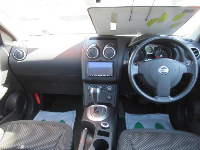 20G FOUR 4WD ABS ナビ フルセグTV インテリキー 冬タイヤ積み込み・社外アルミ付き サアイドエアバック HIDライト ガラスルーフ(8枚目)