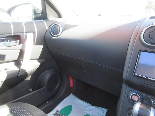 20G FOUR 4WD ABS ナビ フルセグTV インテリキー 冬タイヤ積み込み・社外アルミ付き サアイドエアバック HIDライト ガラスルーフ(12枚目)