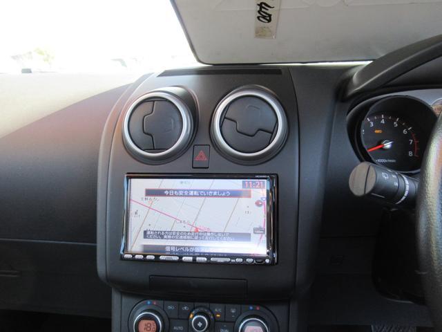 20G FOUR 4WD ABS ナビ フルセグTV インテリキー 冬タイヤ積み込み・社外アルミ付き サアイドエアバック HIDライト ガラスルーフ(13枚目)