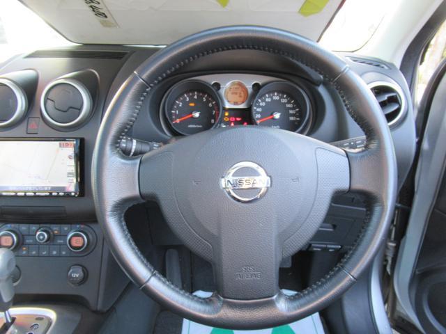 20G FOUR 4WD ABS ナビ フルセグTV インテリキー 冬タイヤ積み込み・社外アルミ付き サアイドエアバック HIDライト ガラスルーフ(15枚目)