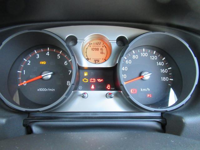 20G FOUR 4WD ABS ナビ フルセグTV インテリキー 冬タイヤ積み込み・社外アルミ付き サアイドエアバック HIDライト ガラスルーフ(16枚目)