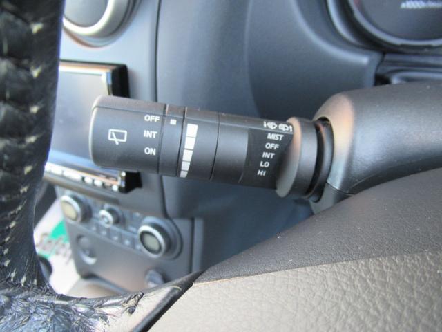 20G FOUR 4WD ABS ナビ フルセグTV インテリキー 冬タイヤ積み込み・社外アルミ付き サアイドエアバック HIDライト ガラスルーフ(19枚目)