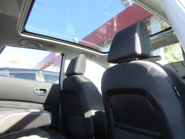 20G FOUR 4WD ABS ナビ フルセグTV インテリキー 冬タイヤ積み込み・社外アルミ付き サアイドエアバック HIDライト ガラスルーフ(25枚目)