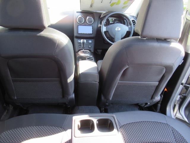 20G FOUR 4WD ABS ナビ フルセグTV インテリキー 冬タイヤ積み込み・社外アルミ付き サアイドエアバック HIDライト ガラスルーフ(26枚目)