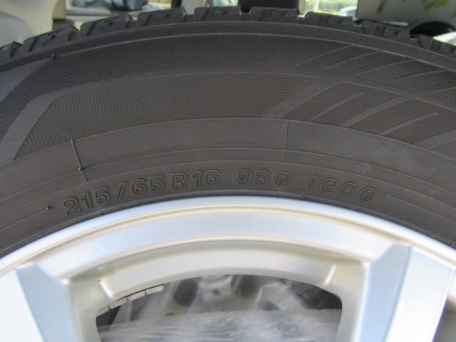 20G FOUR 4WD ABS ナビ フルセグTV インテリキー 冬タイヤ積み込み・社外アルミ付き サアイドエアバック HIDライト ガラスルーフ(32枚目)