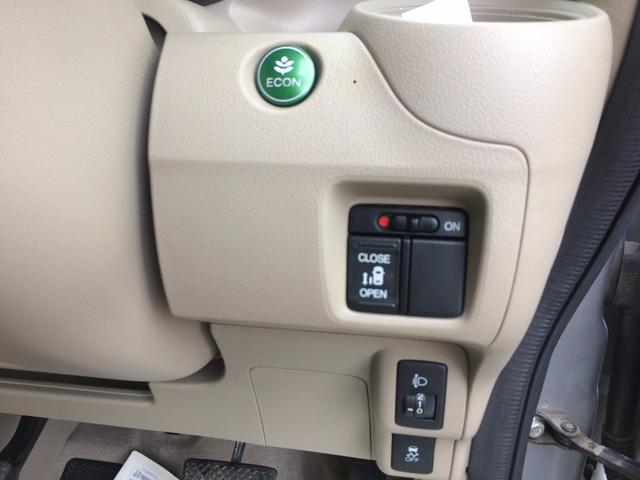 G・Lパッケージ 4WD ナビ・バックカメラ付(19枚目)