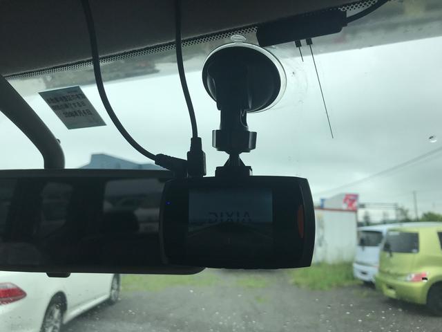 「日産」「セレナ」「ミニバン・ワンボックス」「北海道」の中古車26