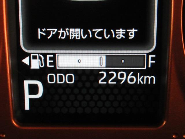 G サンルーフ 4WD 衝突被害軽減システム LEDヘッドランプ ワンオーナー アイドリングストップ(9枚目)