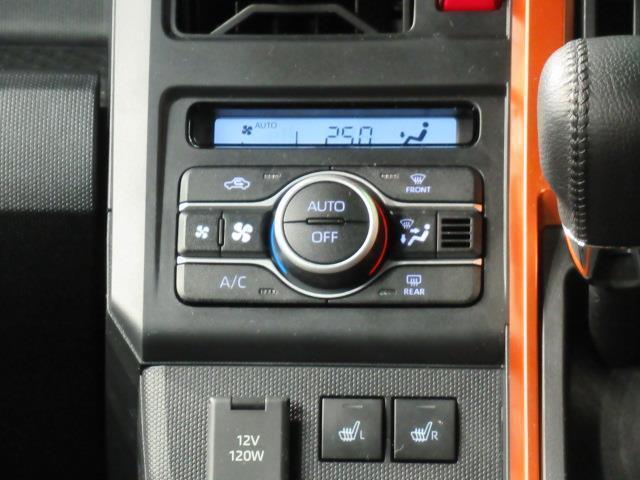 G サンルーフ 4WD 衝突被害軽減システム LEDヘッドランプ ワンオーナー アイドリングストップ(10枚目)