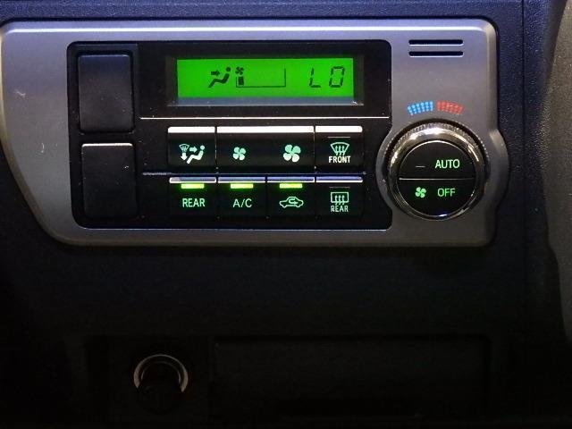 ロングスーパーGL 4WD(11枚目)