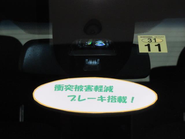 G・Lパッケージ 4WD TV(4枚目)