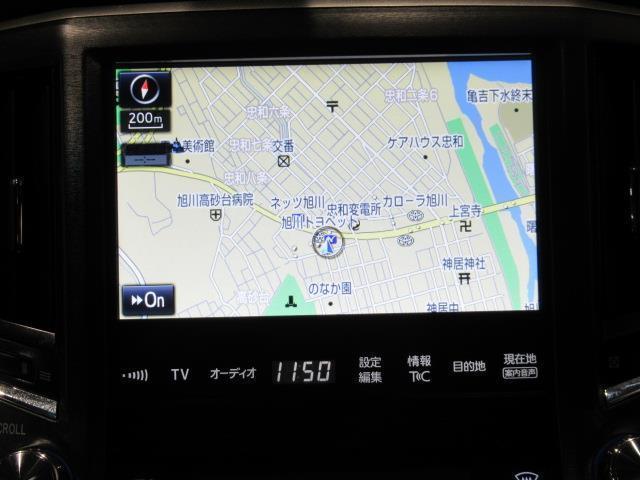 アスリートG Four TVHV(5枚目)