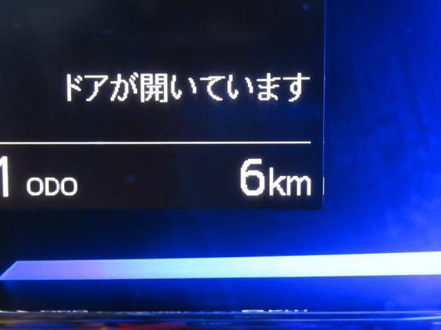 X SAIII TV(11枚目)