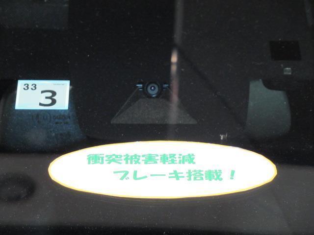 Aツーリングセレクション TVHV(4枚目)