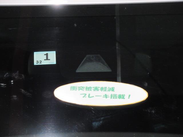 Fパッケージ 4WD TV(6枚目)