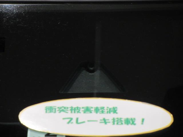 13S TV(2枚目)