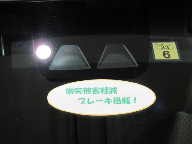 X SAIII 4WD TV(6枚目)