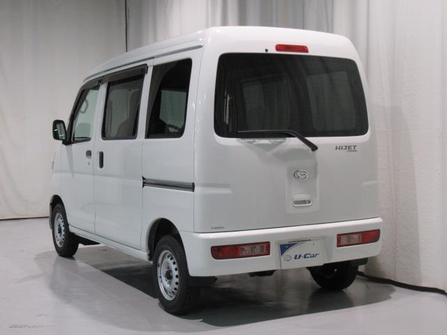 「ダイハツ」「ハイゼットカーゴ」「軽自動車」「北海道」の中古車8