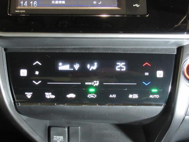 ハイブリッドEX 4WD(9枚目)