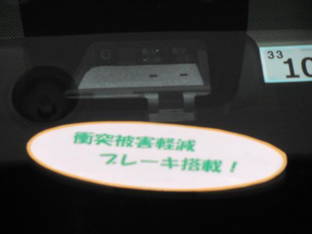 Xi ウェルキャブ 4W(16枚目)