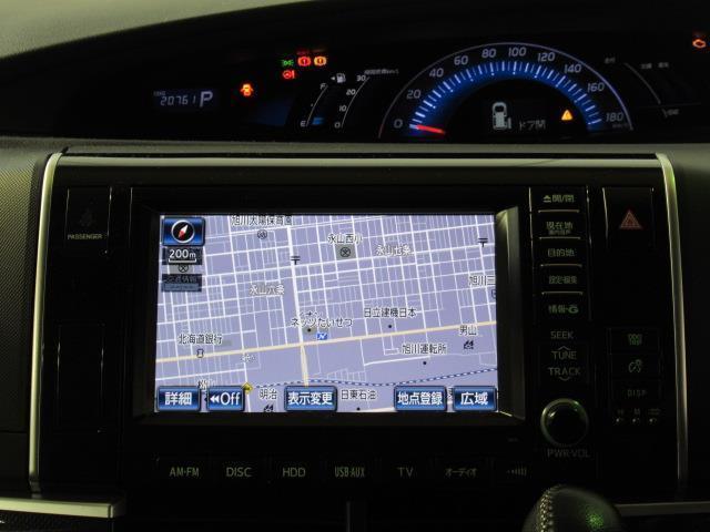 アエラス サイドリフト 福祉車両 4WD フルセグ HDDナビ DVD再生 ミュージックプレイヤー接続可 バックカメラ ETC 両側電動スライド 乗車定員7人 3列シート アイドリングストップ(3枚目)