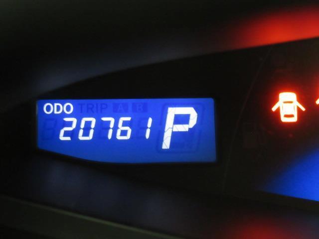 アエラス サイドリフト 福祉車両 4WD フルセグ HDDナビ DVD再生 ミュージックプレイヤー接続可 バックカメラ ETC 両側電動スライド 乗車定員7人 3列シート アイドリングストップ(8枚目)