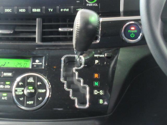 アエラス サイドリフト 福祉車両 4WD フルセグ HDDナビ DVD再生 ミュージックプレイヤー接続可 バックカメラ ETC 両側電動スライド 乗車定員7人 3列シート アイドリングストップ(10枚目)
