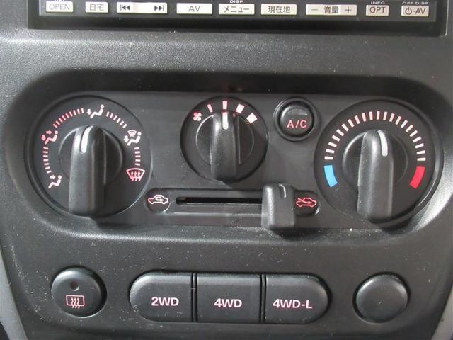 XG 4WD ワンセグ メモリーナビ バックカメラ(8枚目)