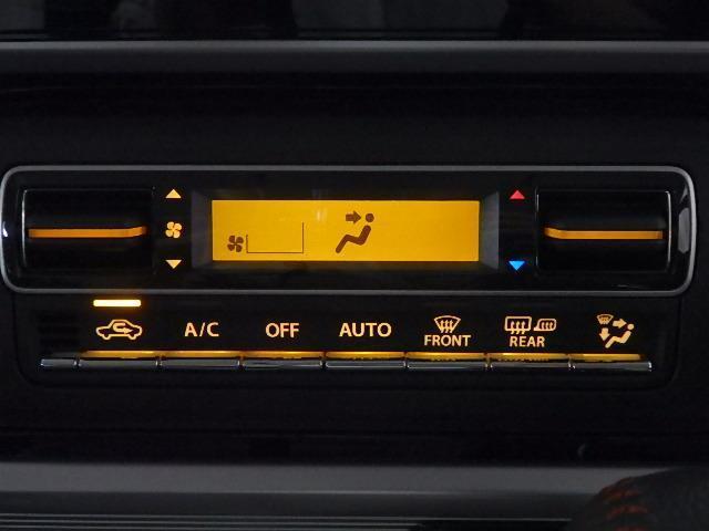 HV XS 4WD TV(11枚目)