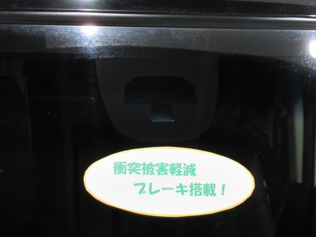 G・ターボLパッケージ TV(4枚目)