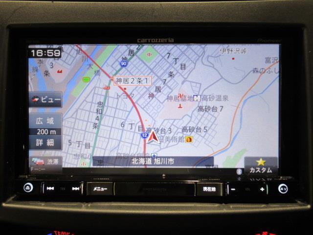 XG-DJE 4WD TV(5枚目)
