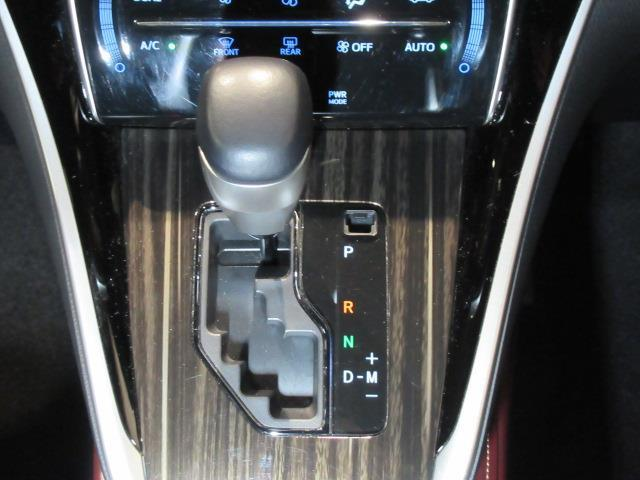 エレガンス 4WD TV(9枚目)