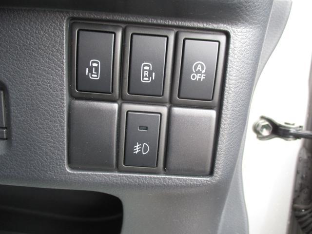 XS 4WD(18枚目)