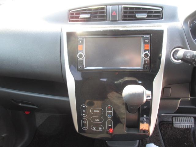 ハイウェイスター Gターボ  4WD(15枚目)