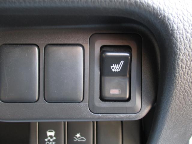 ハイウェイスター Gターボ  4WD(20枚目)