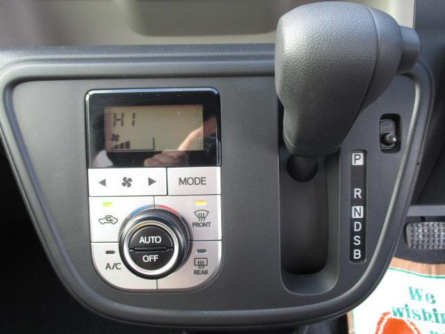 「ダイハツ」「ブーン」「コンパクトカー」「北海道」の中古車16