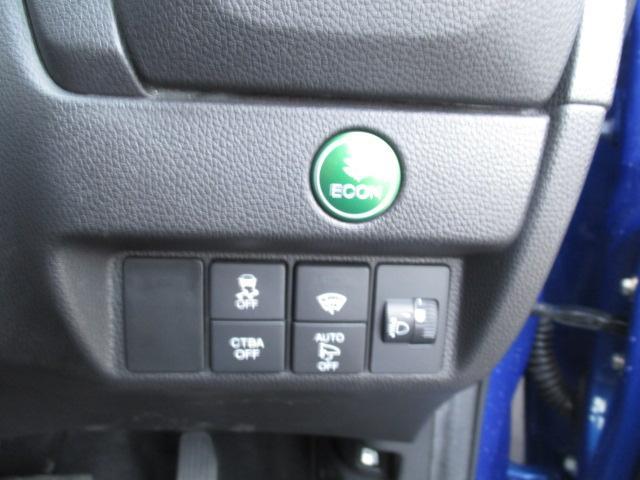 「ホンダ」「フィット」「コンパクトカー」「北海道」の中古車11