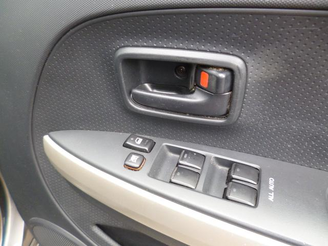 「トヨタ」「イスト」「コンパクトカー」「北海道」の中古車15