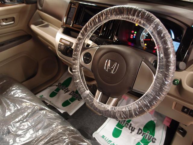 G・Lパッケージ 4WD ETC プッシュスタート VSA(8枚目)