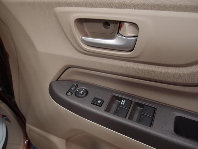 G・Lパッケージ 4WD ETC プッシュスタート VSA(11枚目)
