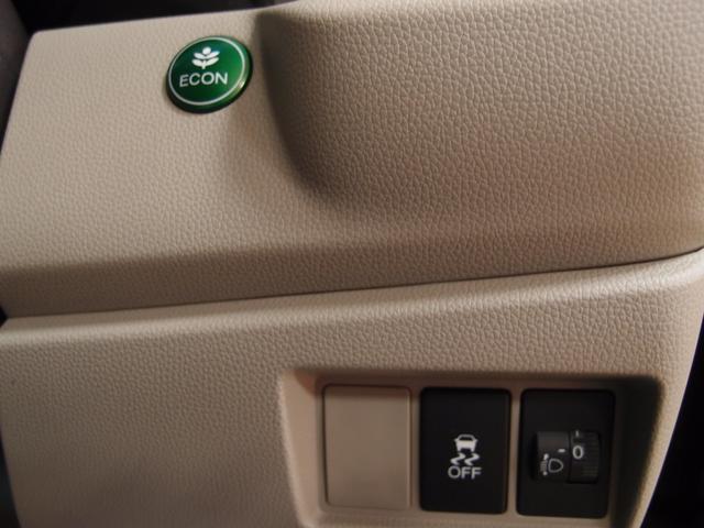 G・Lパッケージ 4WD ETC プッシュスタート VSA(12枚目)