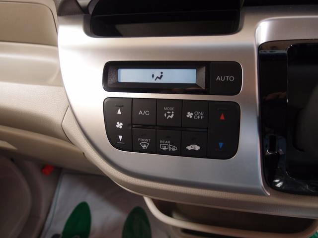 G・Lパッケージ 4WD ETC プッシュスタート VSA(15枚目)