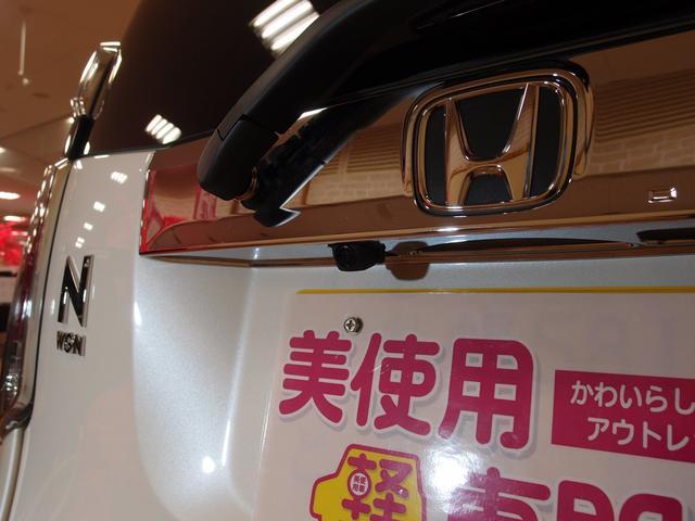 G・Lパッケージ 4WD プッシュスタート 届出済未使用車(6枚目)