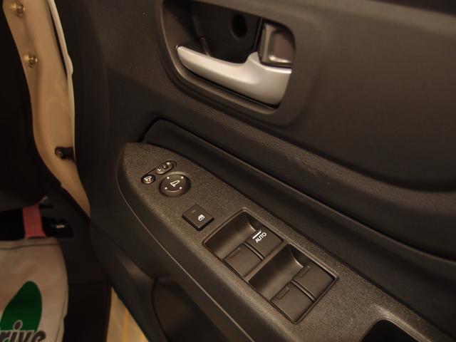 G・Lパッケージ 4WD プッシュスタート 届出済未使用車(11枚目)