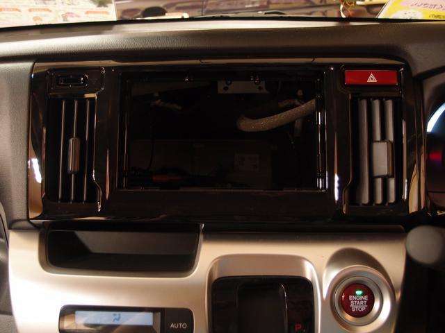 G・Lパッケージ 4WD プッシュスタート 届出済未使用車(14枚目)