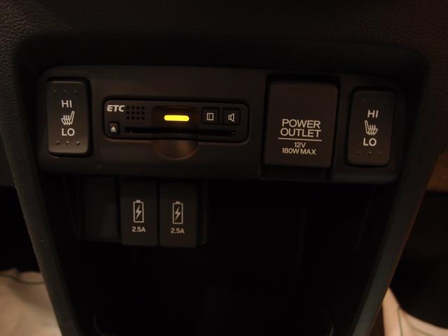 G・Lパッケージ 4WD プッシュスタート 届出済未使用車(16枚目)